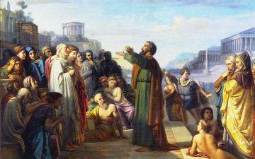 Якби апостол Павло жив сьогодні, чи виступав би він проти еволюціоністів? ЛОГО.jpg