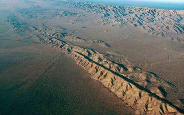 Чи може катастрофічна тектоніка плит ЛОГО.jpg