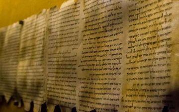 Сувої Мертвого моря — вічні скарби з Кумрана. ЛОГО.jpg