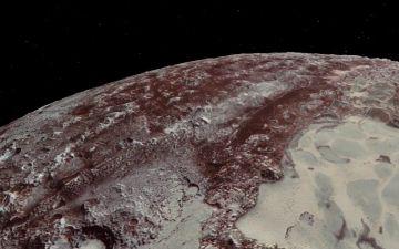 Урок від Плутона. ЛОГО.jpg