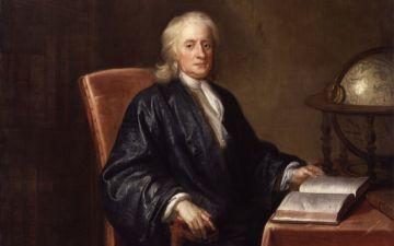 Ісаак Ньютон ЛОГО.jpg