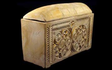 5 археологічних знахідок, які підтверджують достовірність Біблії ЛОГО.jpg