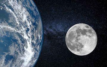 Нове дослідження. Місяць не виник в результаті зіткнення. ЛОГО.jpg